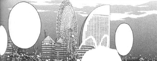 File:Tokyo1.jpg