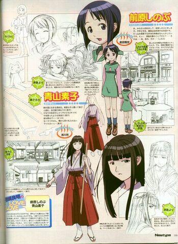 File:MotokoShinobuconcept.jpg