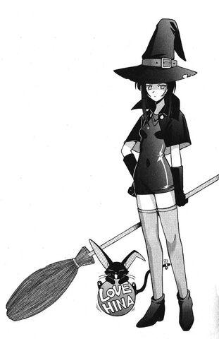 File:Kanako2.jpg