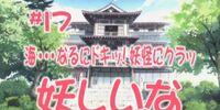 Love Hina (anime) Episode 17