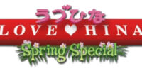 Love Hina Spring Special: I Wish Your Dream