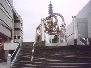File:Minato 2.jpg