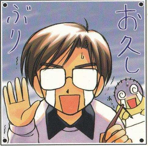 File:AkamatsuLH3.jpg