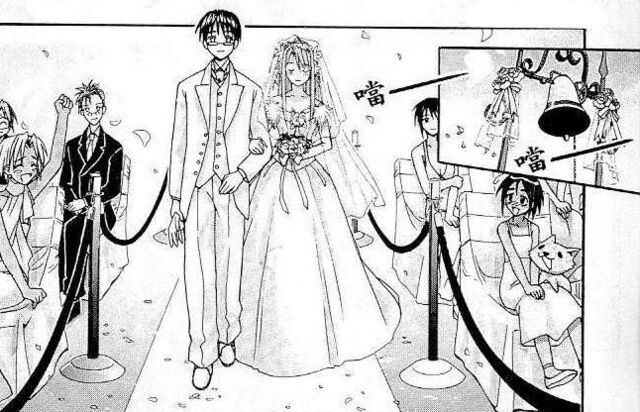 File:HinataWedding2.jpg