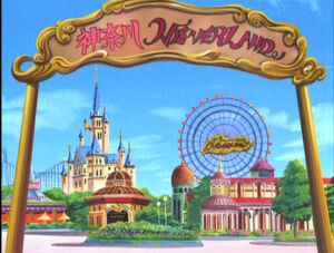 Neverland2