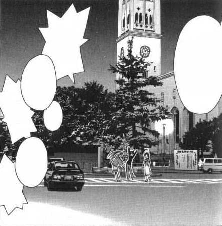 File:Waseda2.jpg
