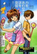 Sakura & Syaoran Promotional Pic (11)