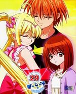 Lucia & Kaito Promotional Pic (5)