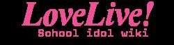 LoveLive! School Idol Project Wikia