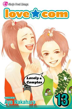 File:Lovely★Complex Volume 13 COVER.jpg