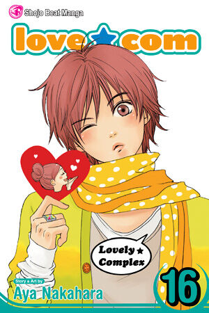 File:Lovely★Complex Volume 16 COVER.jpg