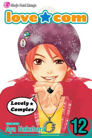 File:Lovely★Complex Volume 12 COVER.jpg