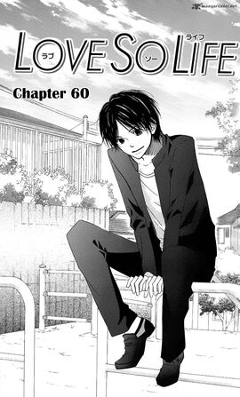 Chp 60 cover