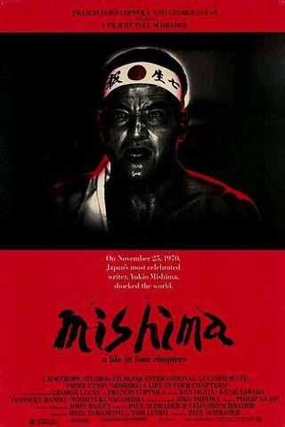 File:Mishima.jpg