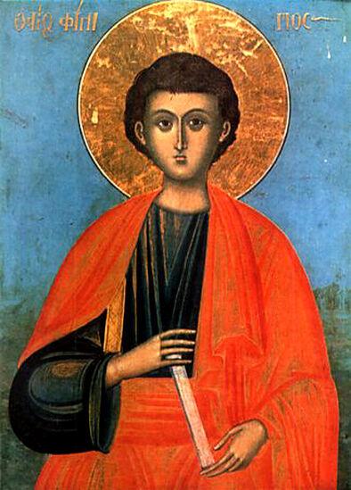 Philip the Apostle