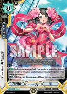 PR-0063EN (Sample)