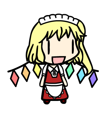 File:Flan maid.png
