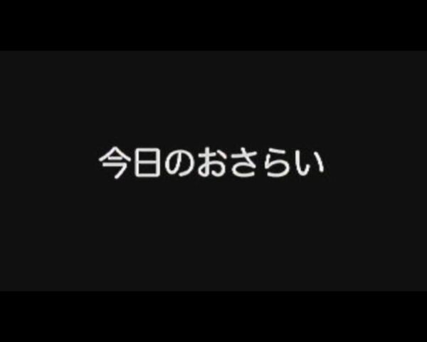 File:Video 1369638411.wmv snapshot 37.44 -2013.07.15 08.25.20-.jpg