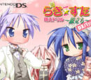 "Shin Lucky Star Moe Drill ~Tabidachi~ Hatsubai Enki Tsuika Tokuten ""Gomen ne Maxi CD"""