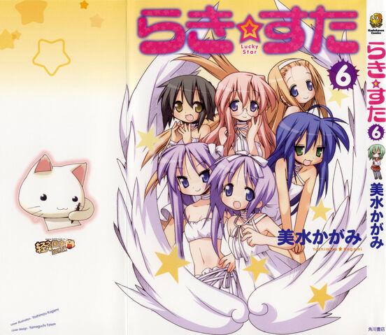 File:Yande.re 61497 hiiragi kagami hiiragi tsukasa izumi konata kusakabe misao lucky star minegishi ayano takara miyuki watermark yoshimizu kagami.jpg