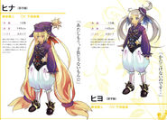 -animepaper.net-picture-standard-video-games-luminous-arc-luminous-arc-picture-172350-yamatobomber-preview-f63acab1