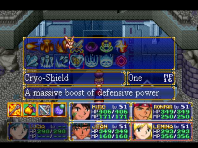 File:Cryo-Shield Menu.png