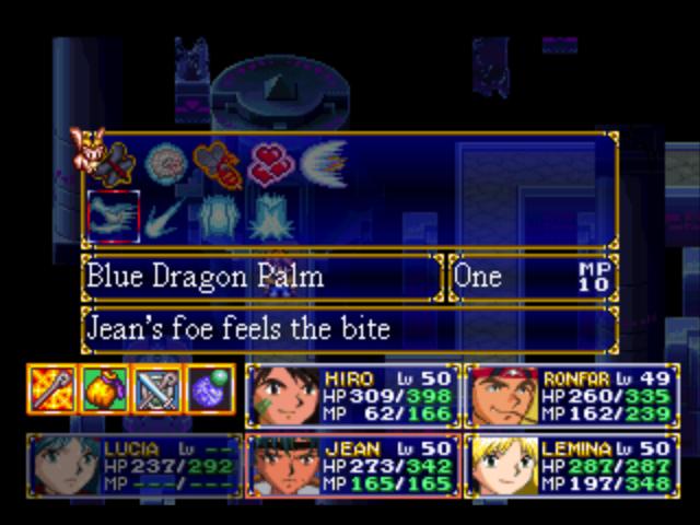 File:Blue Dragon Palm Menu.png