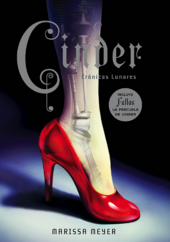 Cinder Cover Latin America