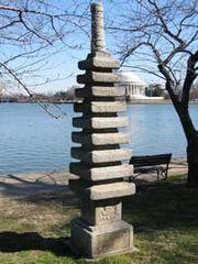 Pagoda1