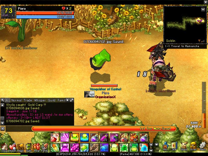 Orc Mutu Scout (Elbow)