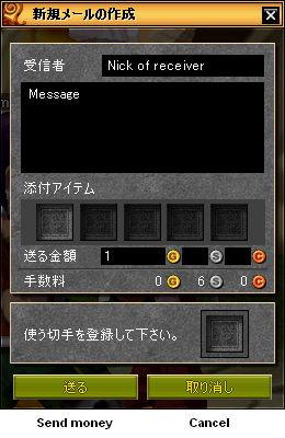 Post Box - Send money