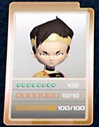 Ulrich ID Card