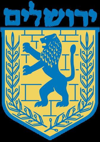 File:Jerusalem3.png