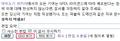 2008년 10월 13일 (월) 14:58 버전의 파일