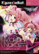 Figure-riseBust-MakinaNakajima