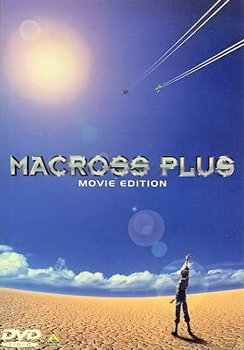 DVD (Japan)