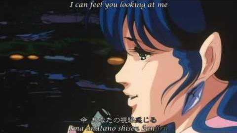 SDF Macross - Do You Remember Love?