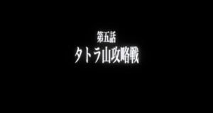 Anime Epsiode 5