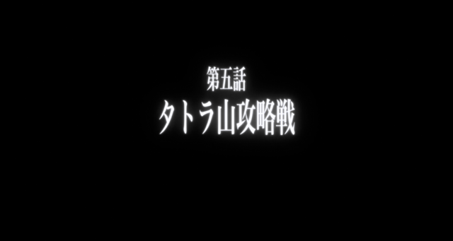 File:Anime Epsiode 5.png