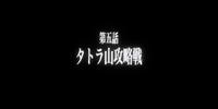 Anime Episode 5