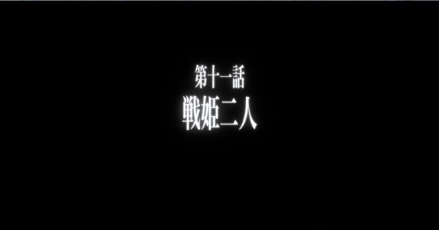 File:Anime Episode 11.png