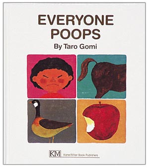 File:Everyone Poops Book.jpg
