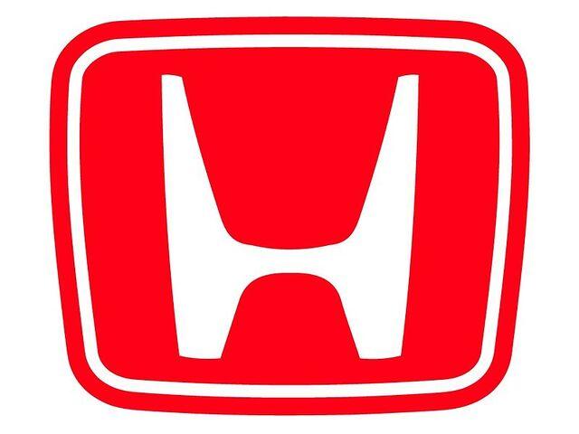 File:Honda.jpg