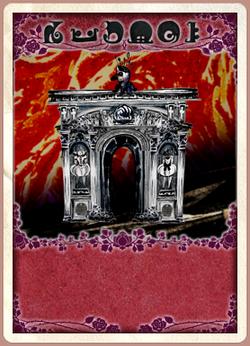 Card Isabel