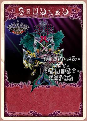 File:Card Oktavia 2.png