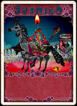 Ophelia Card v2