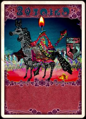 File:Ophelia Card v2.png