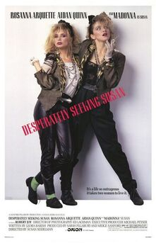 Desperately Seeking Susan movie poster