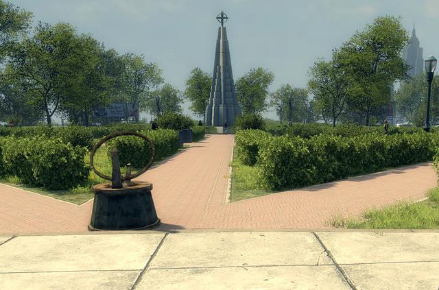 File:Zavesky Observatory 03.png