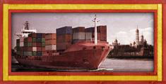 Mw moscow 4 trafficking 235x120